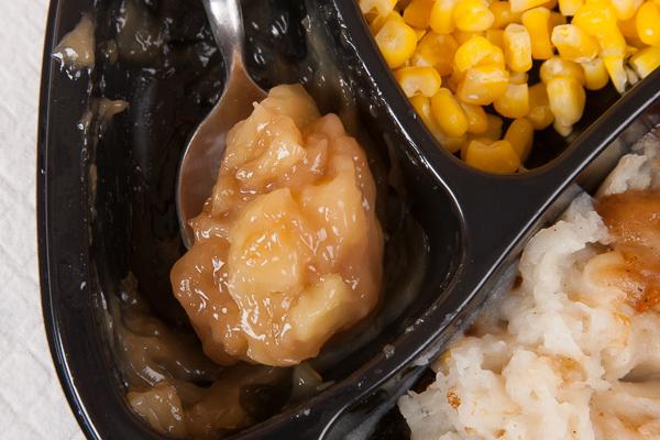 Frozen Meal Caramel Apple Dessert